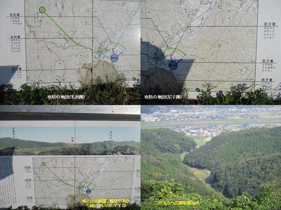 f:id:genta-san:20201023141030j:plain