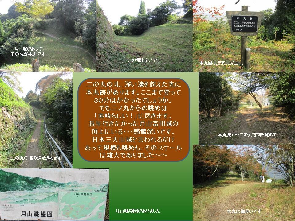 f:id:genta-san:20201023141040j:plain