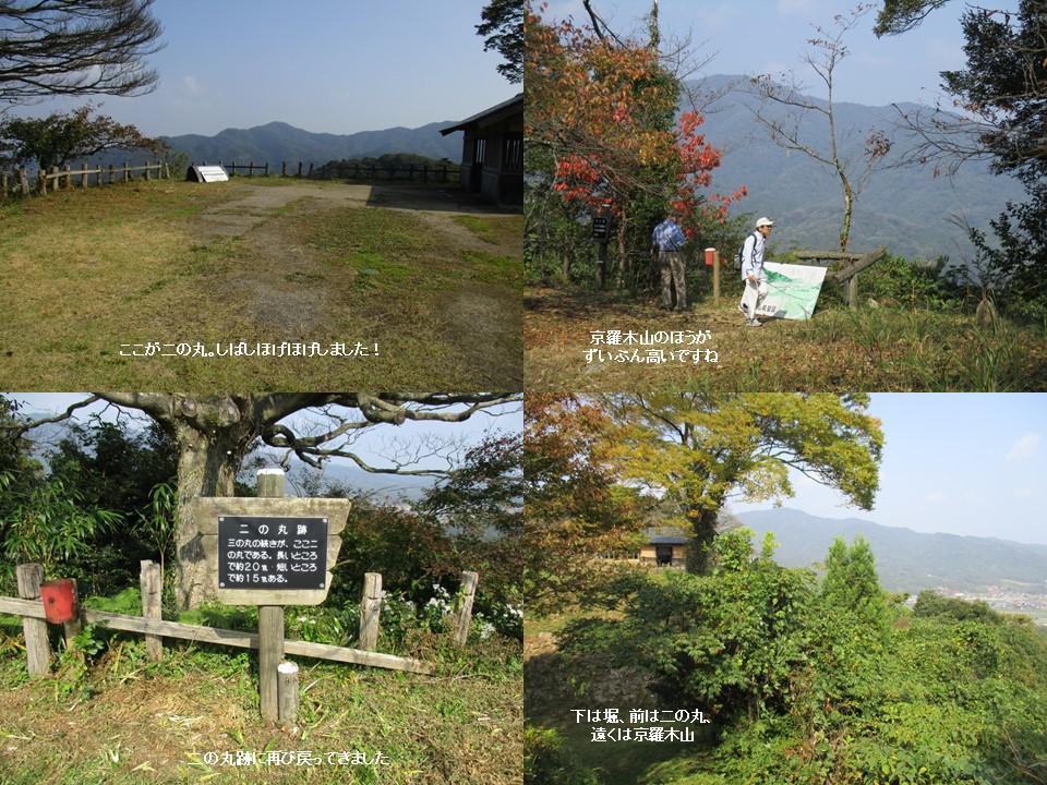 f:id:genta-san:20201023141045j:plain