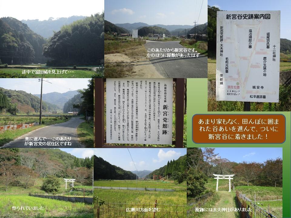 f:id:genta-san:20201023141059j:plain