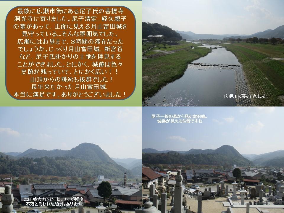 f:id:genta-san:20201023141104j:plain