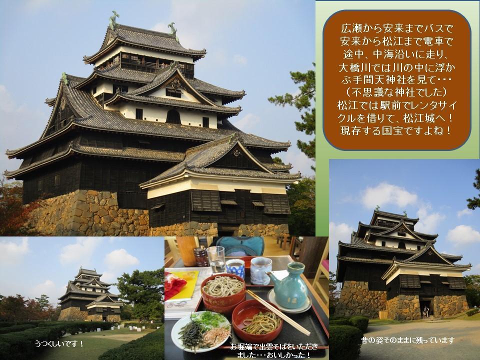 f:id:genta-san:20201023141109j:plain