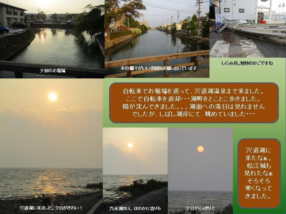 f:id:genta-san:20201023141123j:plain