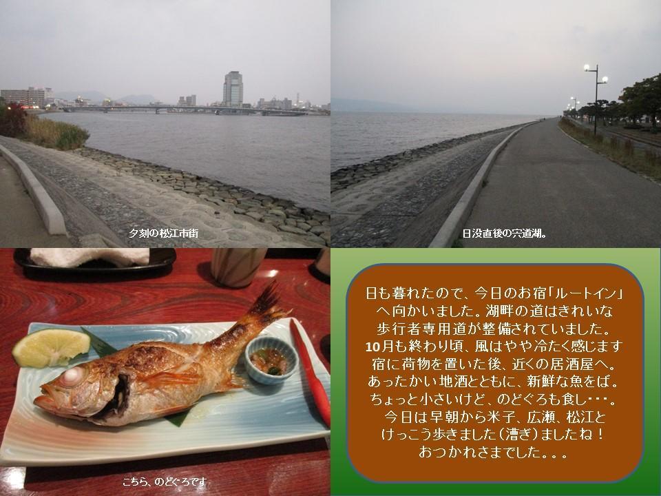 f:id:genta-san:20201023141127j:plain