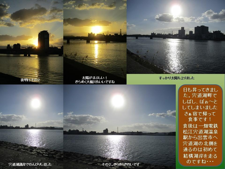 f:id:genta-san:20201023141137j:plain