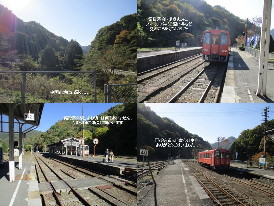 f:id:genta-san:20201023141154j:plain