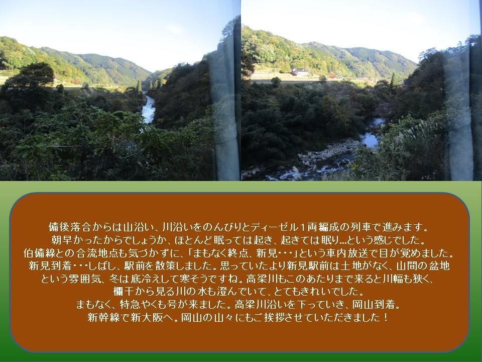 f:id:genta-san:20201023141204j:plain