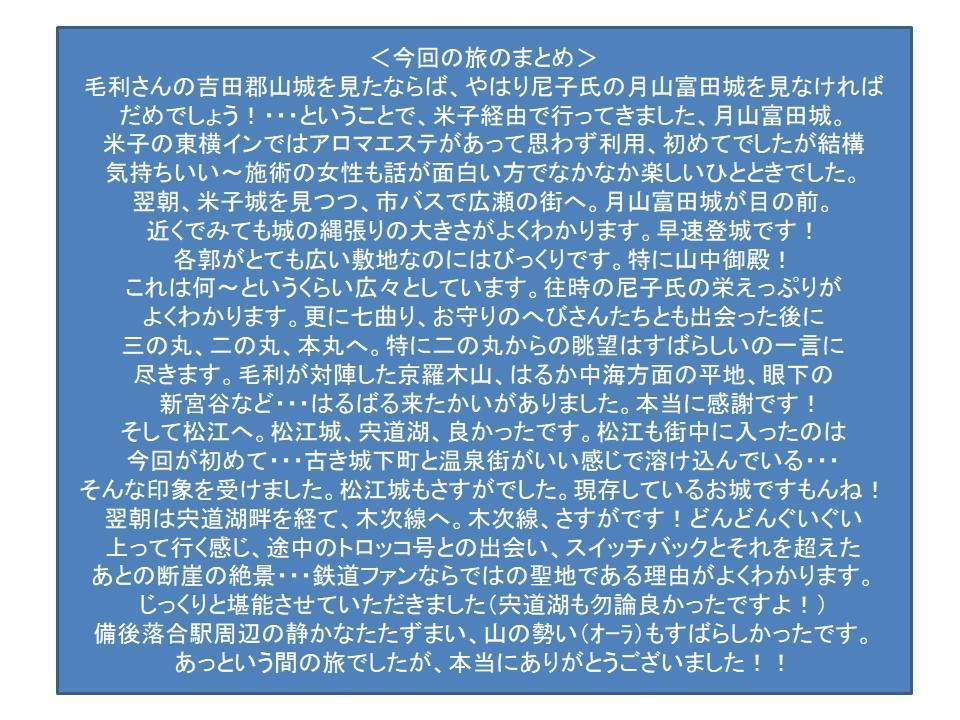 f:id:genta-san:20201023141208j:plain