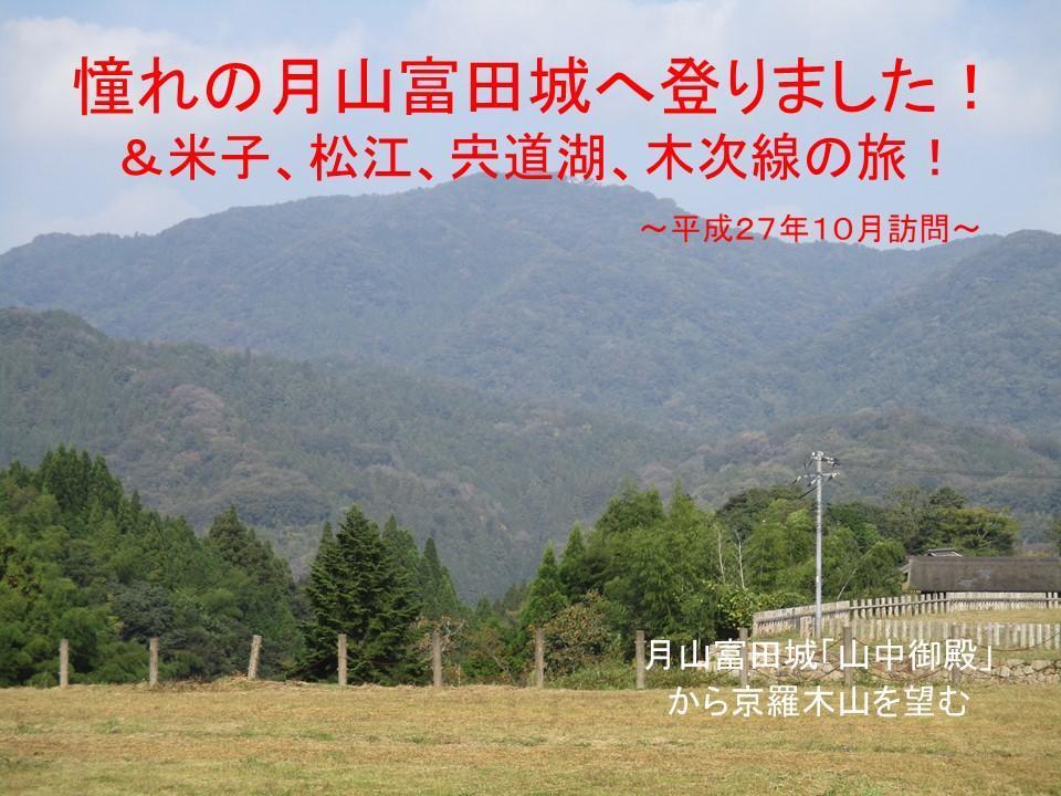 f:id:genta-san:20201023141341j:plain