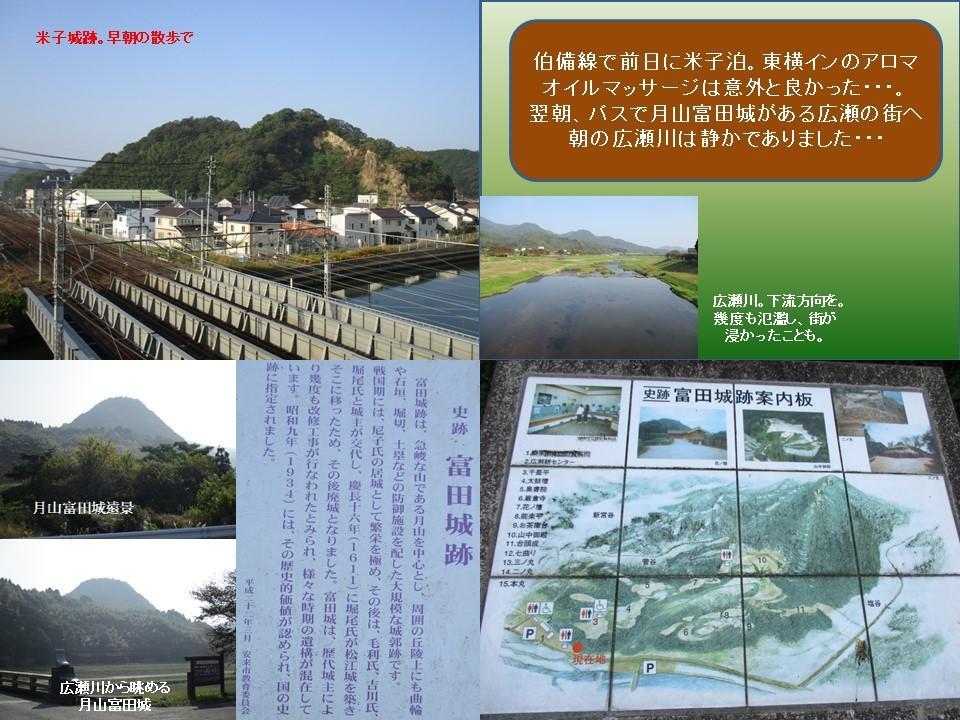 f:id:genta-san:20201023141346j:plain