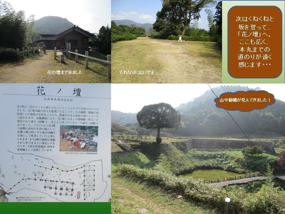 f:id:genta-san:20201023141357j:plain