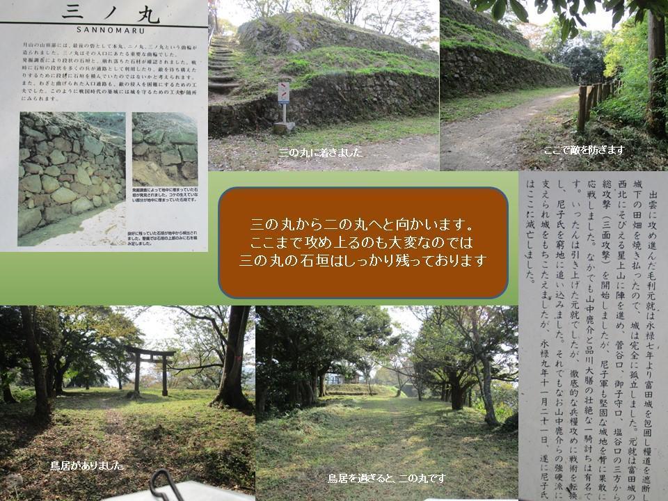 f:id:genta-san:20201023141431j:plain
