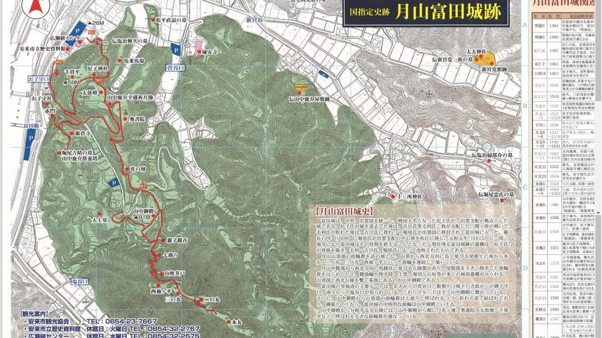 f:id:genta-san:20201023153346j:plain