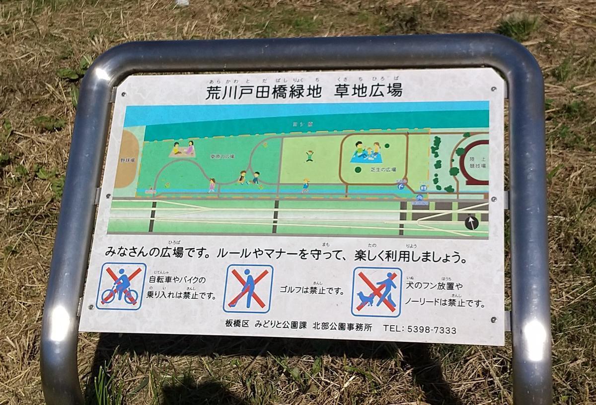 f:id:genta-san:20201025112107j:plain