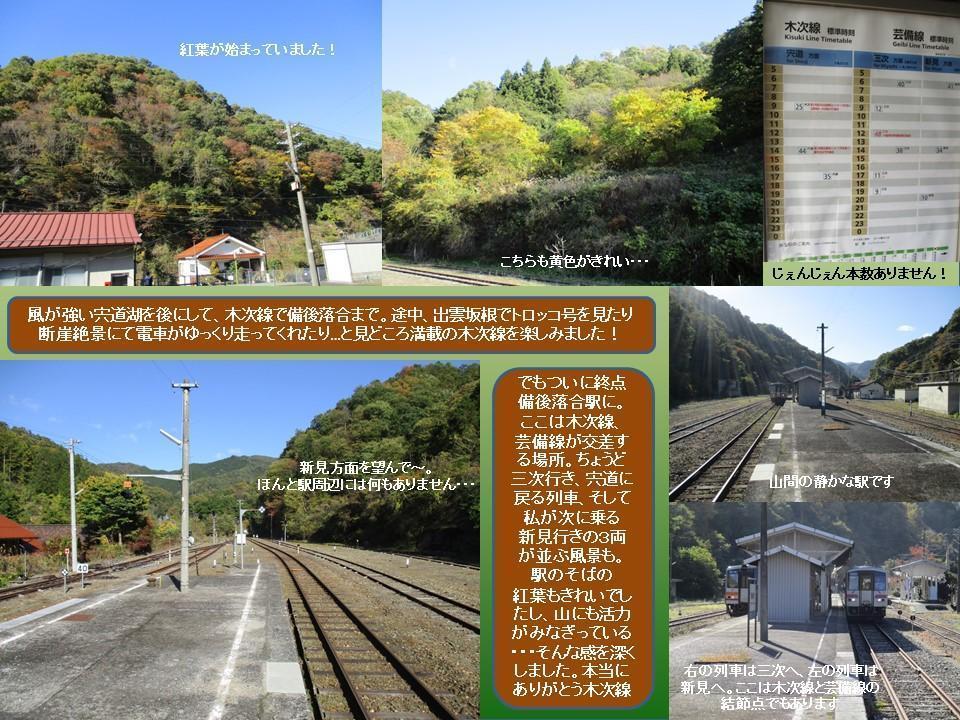 f:id:genta-san:20201025115254j:plain