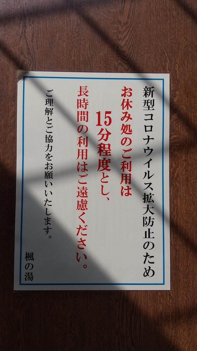f:id:genta-san:20201029191248j:plain