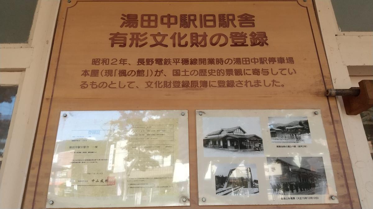f:id:genta-san:20201029192059j:plain