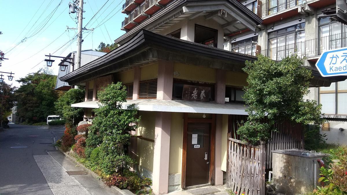 f:id:genta-san:20201029192433j:plain