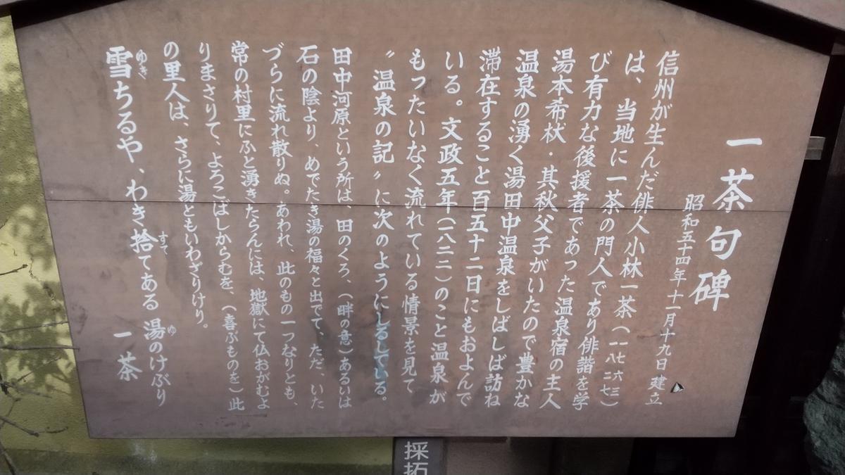 f:id:genta-san:20201029192502j:plain