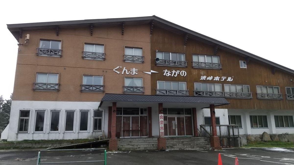 f:id:genta-san:20201029193138j:plain