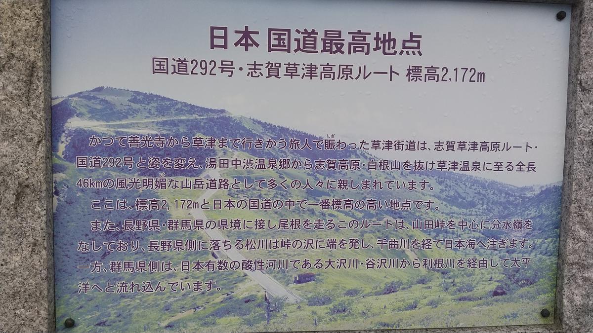 f:id:genta-san:20201029212110j:plain