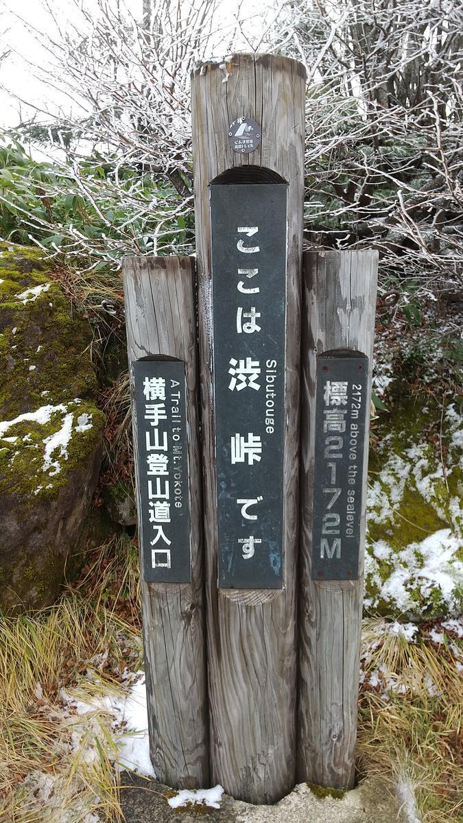 f:id:genta-san:20201029212458j:plain