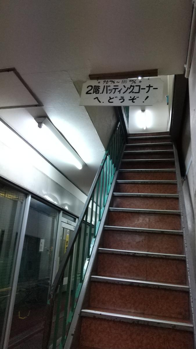 f:id:genta-san:20201103172605j:plain