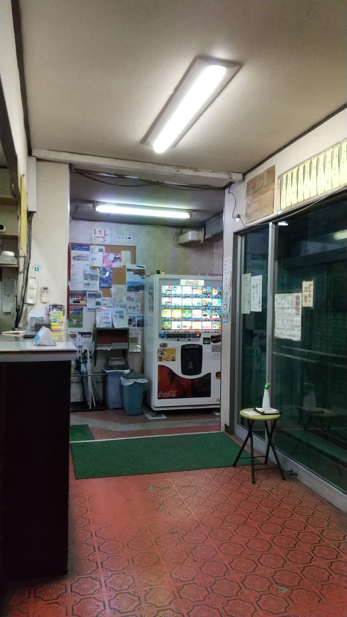 f:id:genta-san:20201103201517j:plain