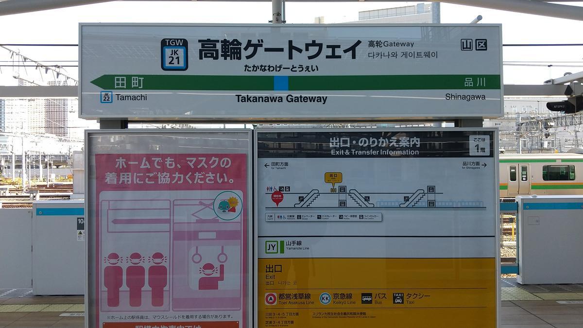 f:id:genta-san:20201105174021j:plain