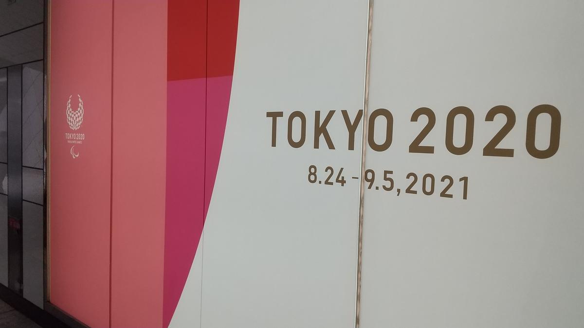 f:id:genta-san:20201106215009j:plain