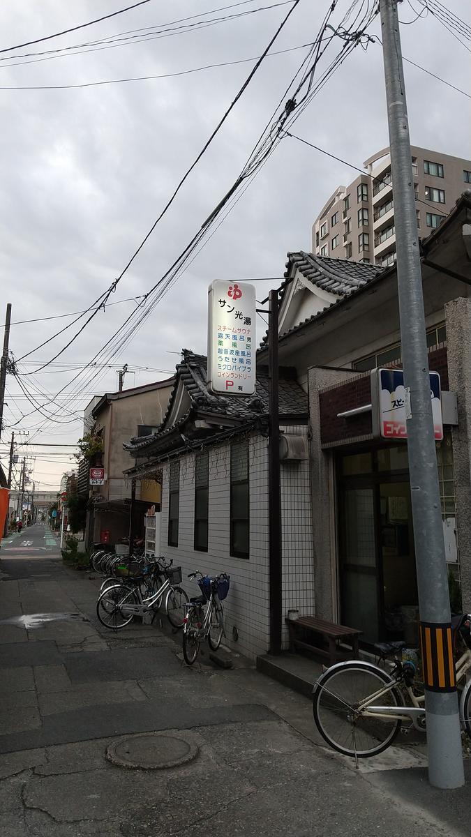 f:id:genta-san:20201108163520j:plain