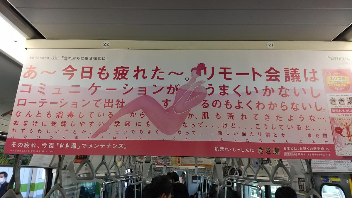 f:id:genta-san:20201110185542j:plain