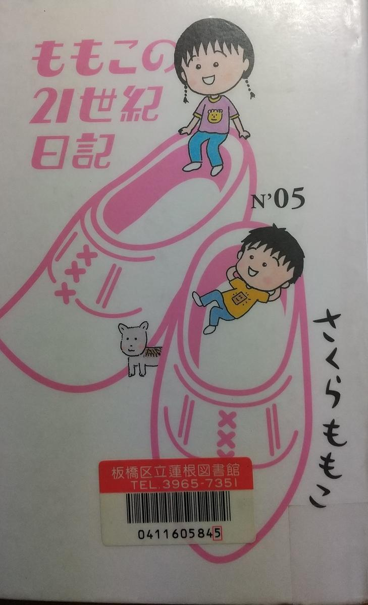 f:id:genta-san:20201110194346j:plain