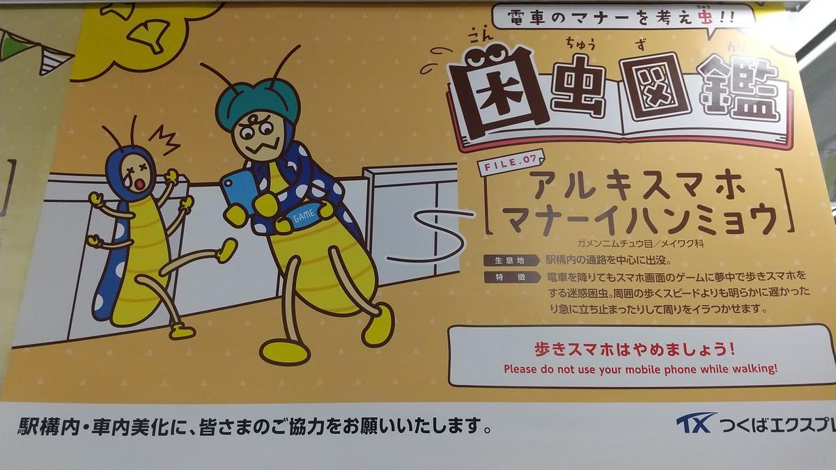 f:id:genta-san:20201113181513j:plain