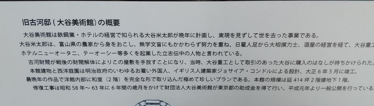 f:id:genta-san:20201114123905j:plain