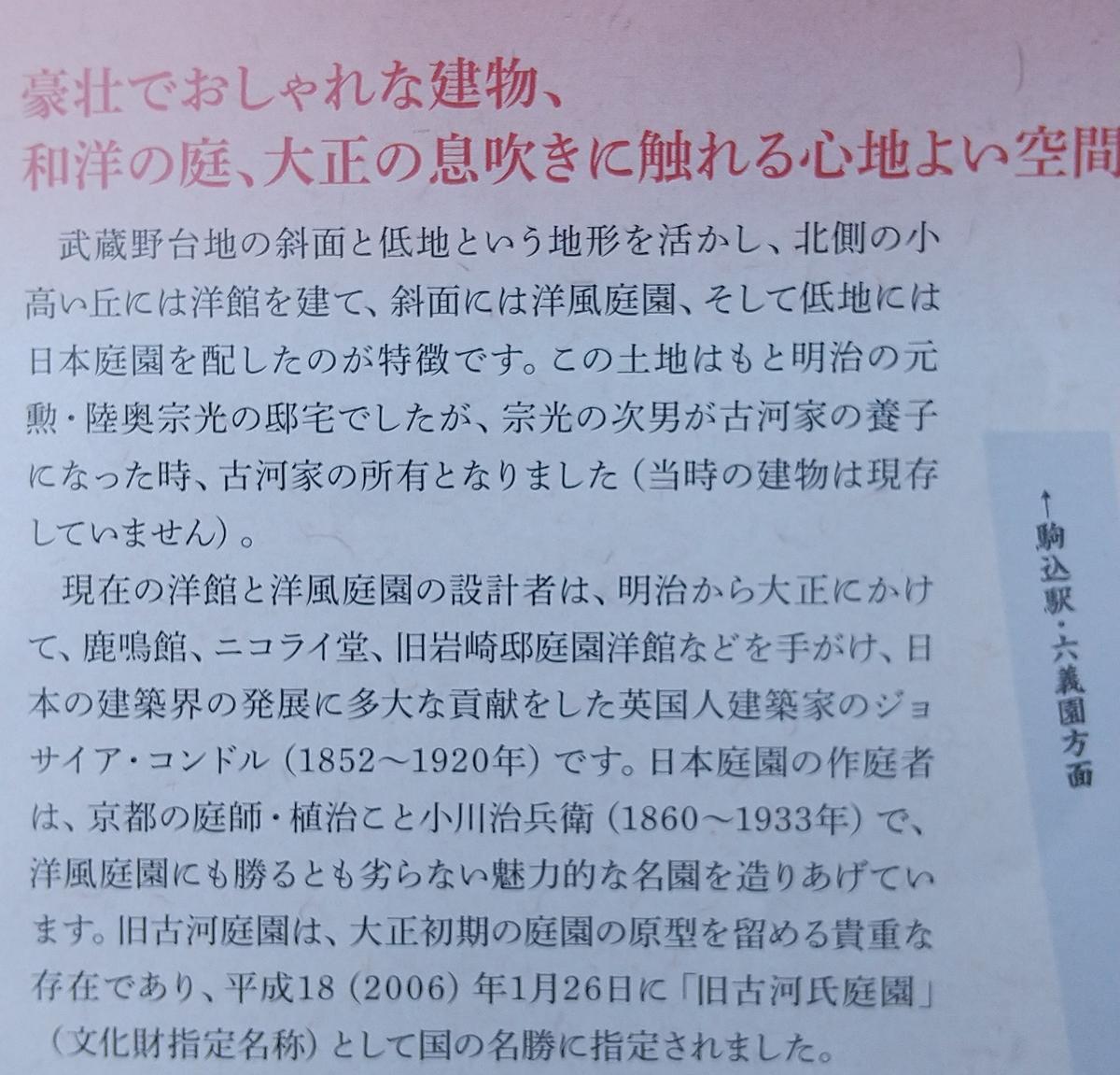 f:id:genta-san:20201114125510j:plain