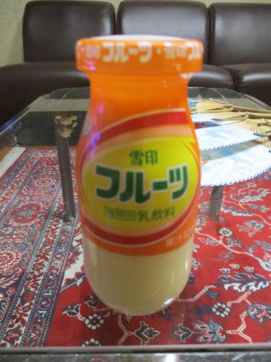 f:id:genta-san:20201115182622j:plain