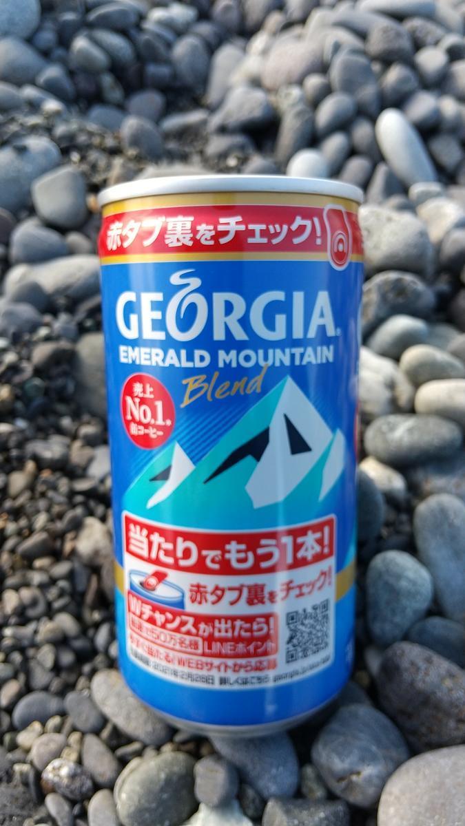 f:id:genta-san:20201119190759j:plain