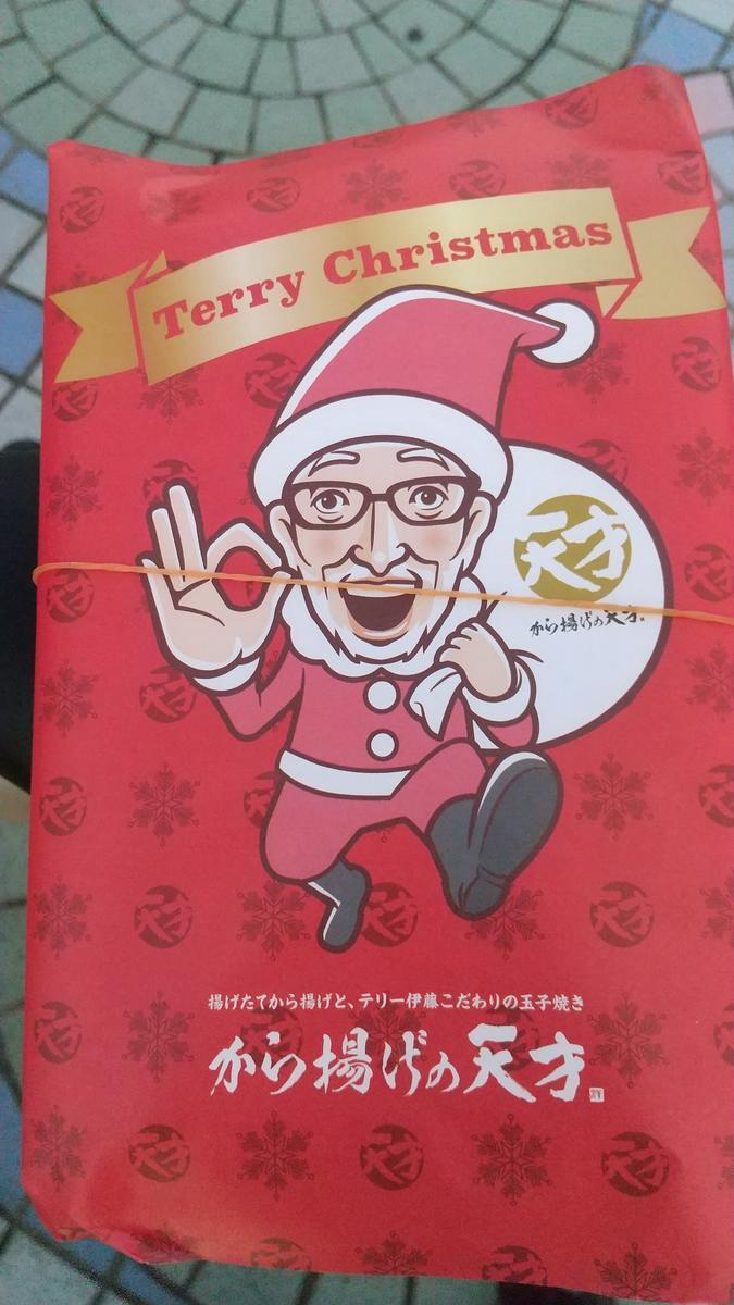 f:id:genta-san:20201121172004j:plain