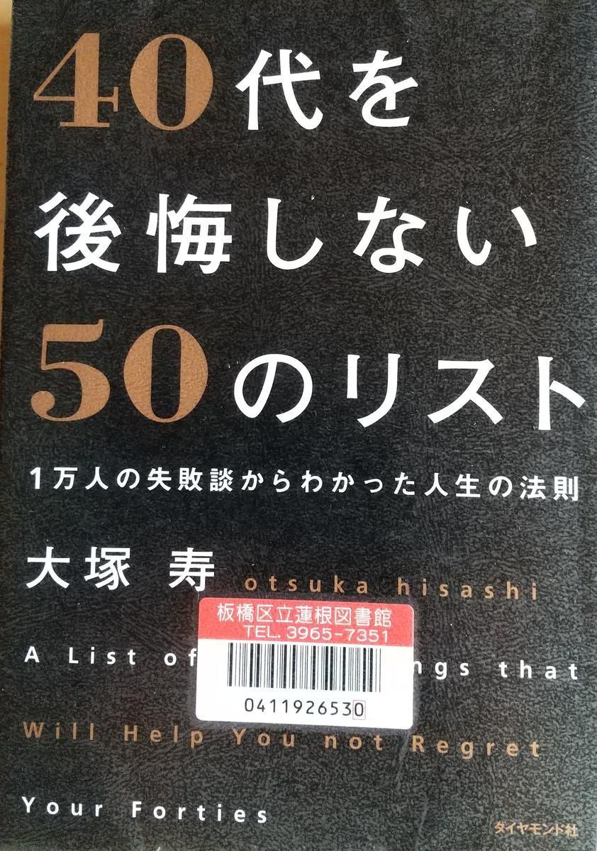 f:id:genta-san:20201122141316j:plain