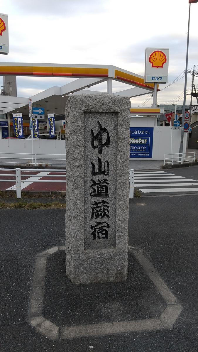 f:id:genta-san:20201123165503j:plain