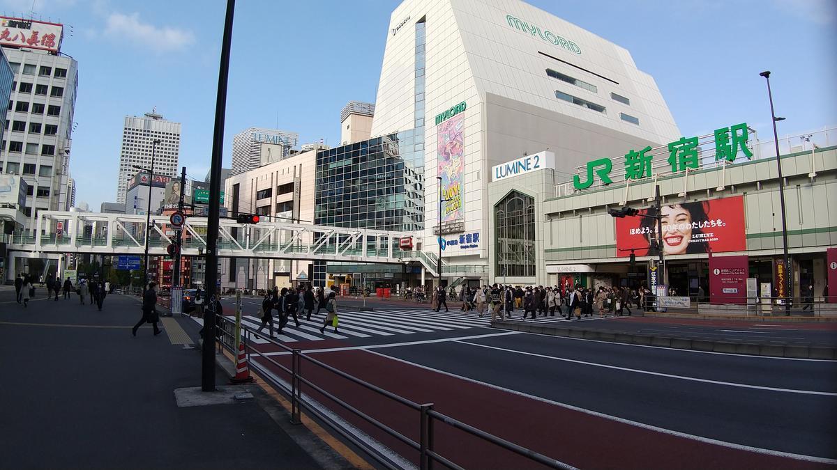 f:id:genta-san:20201127132243j:plain