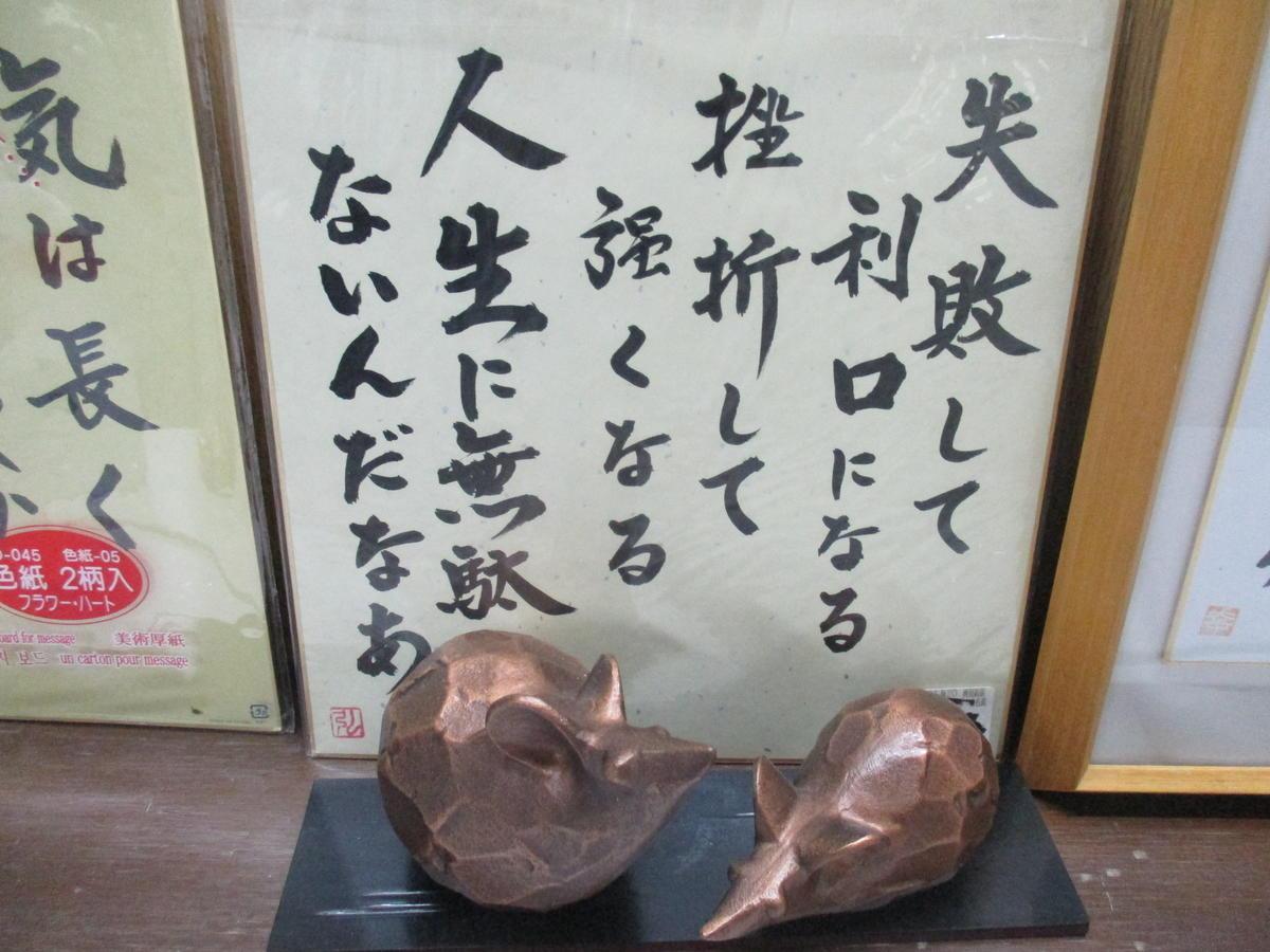 f:id:genta-san:20201129235937j:plain