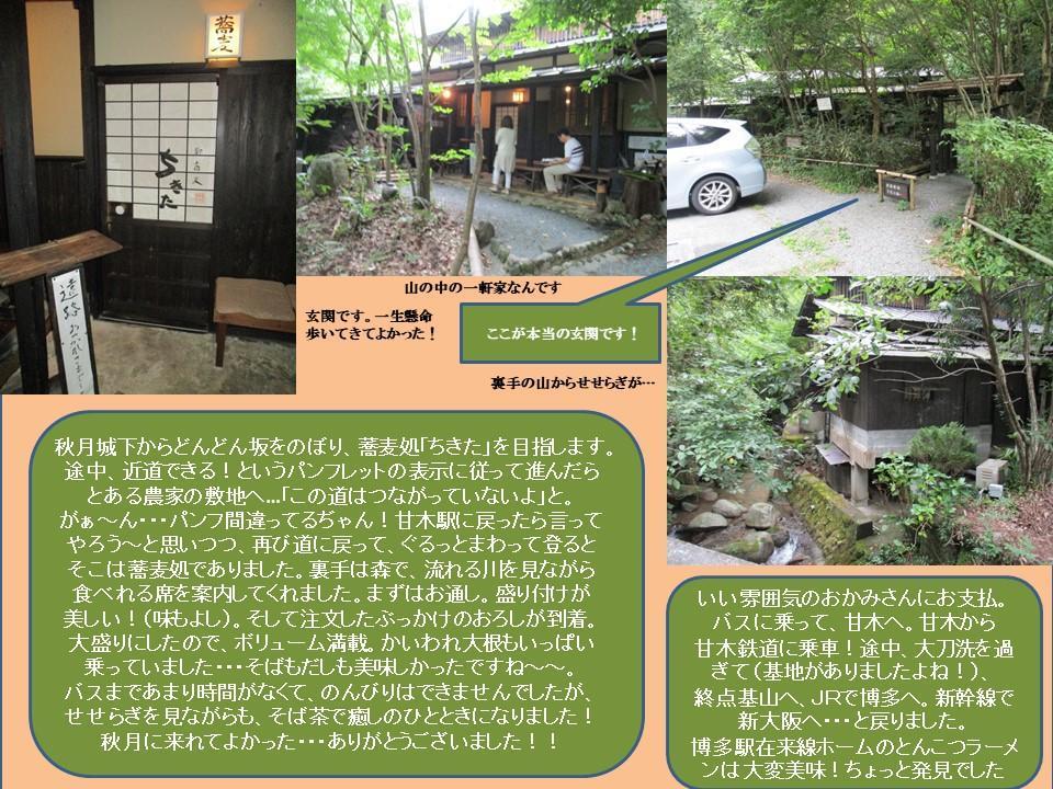 f:id:genta-san:20201201101914j:plain