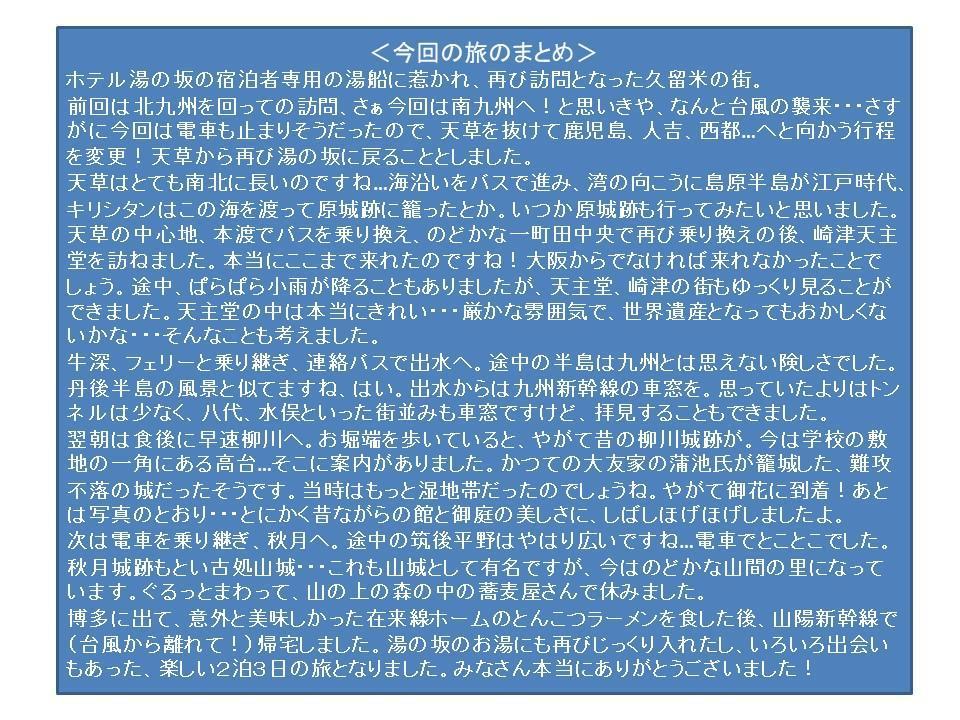 f:id:genta-san:20201201101917j:plain