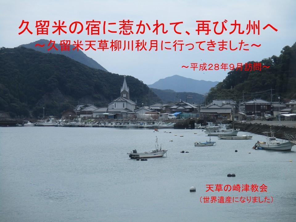 f:id:genta-san:20201201101921j:plain