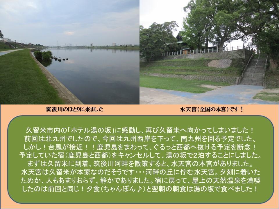 f:id:genta-san:20201201101924j:plain