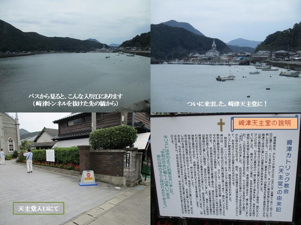 f:id:genta-san:20201201101927j:plain