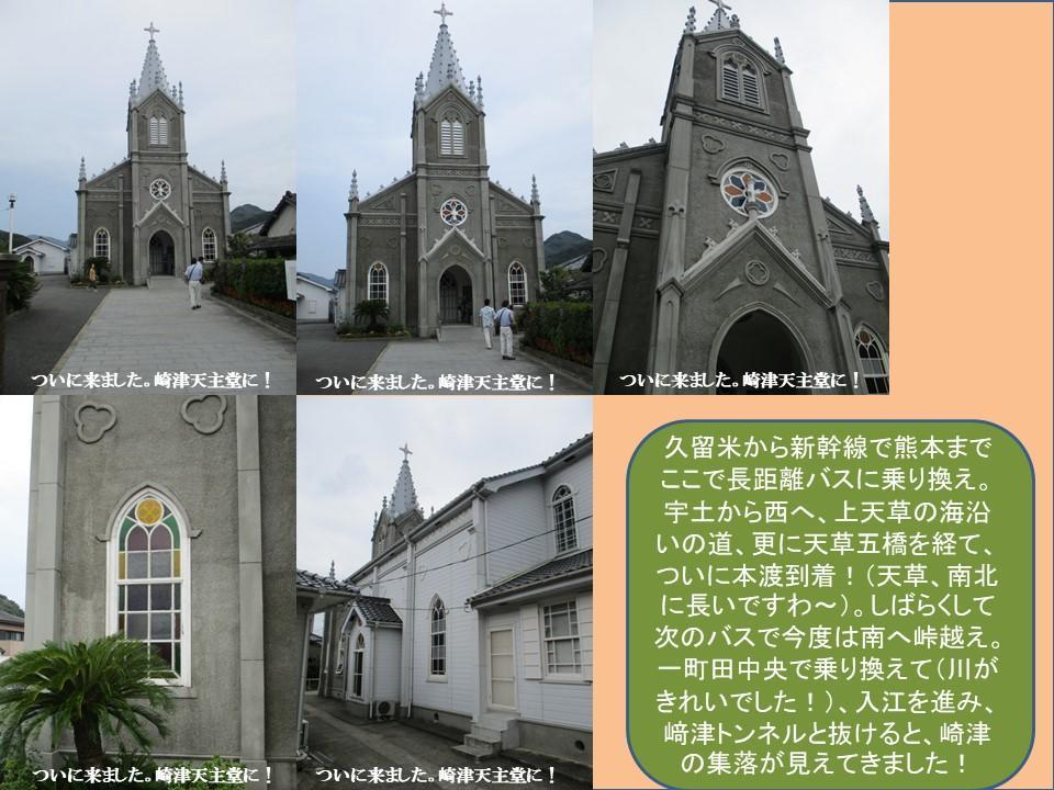 f:id:genta-san:20201201101930j:plain