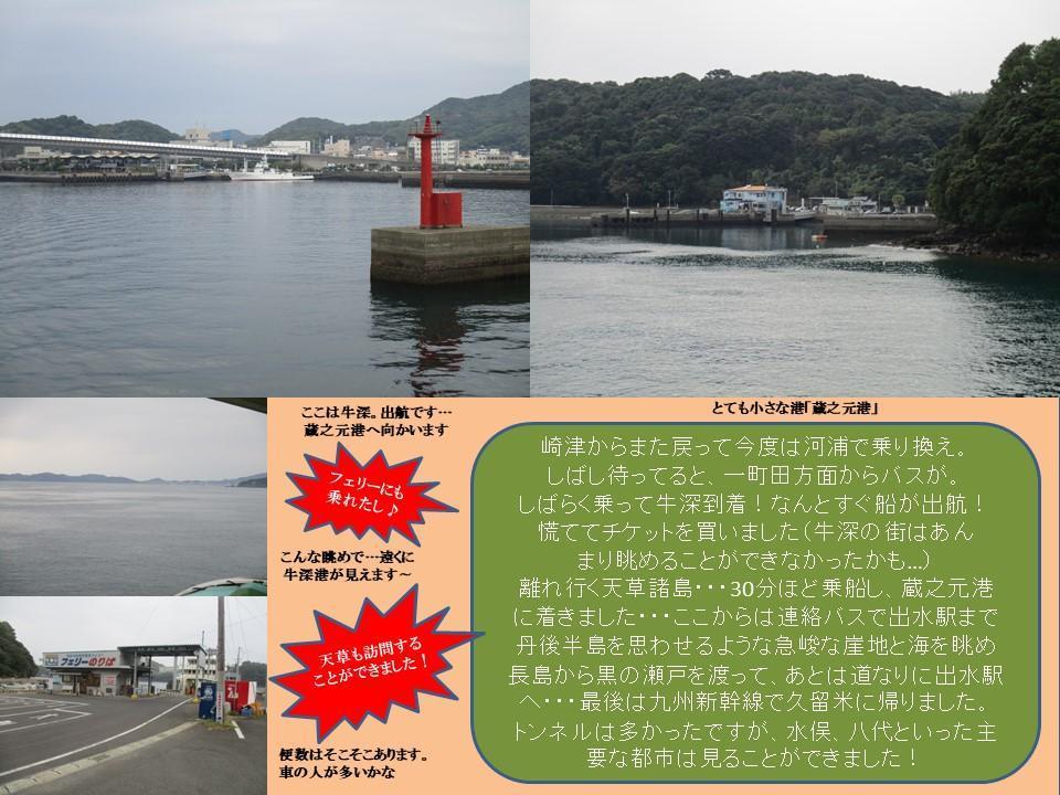 f:id:genta-san:20201201101936j:plain